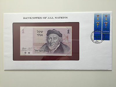 Banknotes of All Nations – Israel one shekel banknote UNC