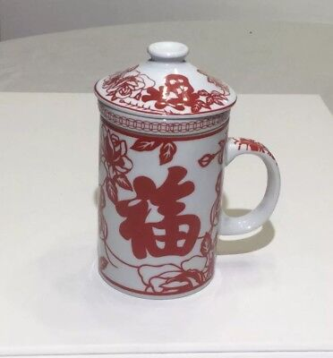 Chinese Porcelain Tea Cup Handled Infuser Strainer with Lid 10 oz~Floral Red