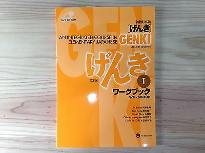 Genki Ⅰ 1 An Integrated Course in Elementary Japanese Workbook by Eri Banno