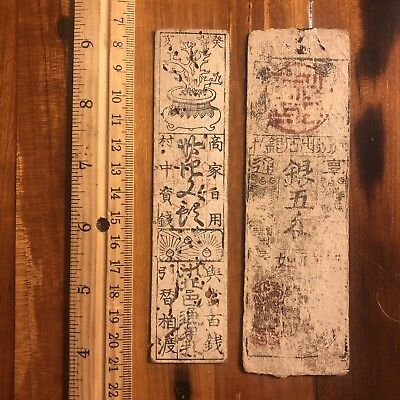 2 Authentic Japanese Hansatsu Edu Peroid Script 1700-1800's Paper Money Currency