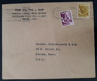 SCARCE 1959 Israel Cover ties 2 Tribes of Israel stamps canc Jerusalem