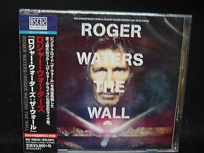 ROGER WATERS The Wall JAPAN BLU-SPEC 2CD (BSCD2) Pink Floyd Thin Lizzy