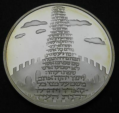 ISRAEL 2 New Sheqalim JE5762-2002(o) Proof - Silver - Tower of Babel - 1449