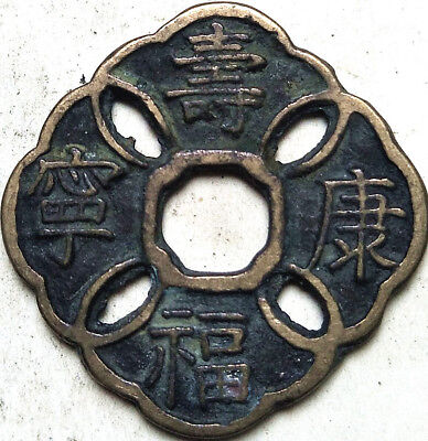 Korea Ancient Bronze coin Diameter:36mm/thickness:2mm