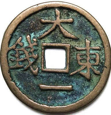 Korea Ancient Bronze coin Diameter:27mm/thickness:2mm