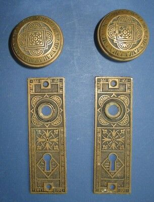 Antique Pair of Eastlake Door Knobs & Back Plates, Cast Brass, 1 5/8 X 5 1/4