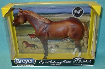 Breyer Traditional Chestnut 75Th Anniversary Ideal American Quarter Horse New