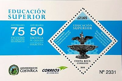 Costa Rica Higher Education UCR 2018 Minisheet Mint Never Hinged