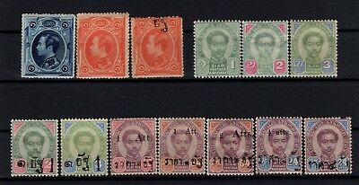 P103103 / Siam / Lot 1883 – 1890 Neuf * / Mint Mh 146 €