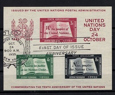 P97625/ United Nations New York / Mini-Sheet / Y&t # 1 Used 112 €