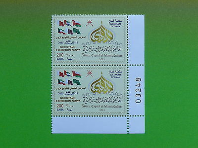 Sultanate of OMAN  GCC Stamp Exhibition NIZWA 2015   2x200 Baisa  Eckrand.postfr