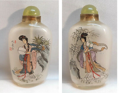 LOVELY OLD ANTIQUE SIGNED CHINESE INSIDE PAINTED GLASS SNUFF BOTTLE w CASE