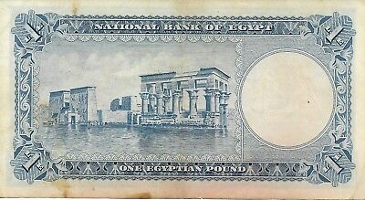 Rare old Egyptian Currency
