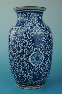 chinese old Blue & White porcelain Hand painted flower pattern vase b02