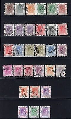 1938 Hong Kong. SC#154-166a. SG#140-162. Used, VF.