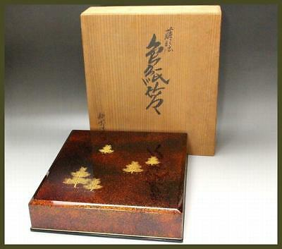 WBX13 Japanese old aventurine lacquer wooden ink stone case #shodo