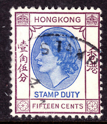 HONG KONG REVENUE #191 15c STAMP DUTY, 1954 QEII, USED