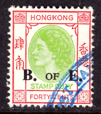 HONG KONG REVENUE #194 40c BILL OF EXCHANGE, 1967 QEII USED