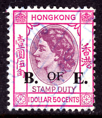 Hong Kong Revenue #198 $1.50 Bill Of Exchange, 1967 Qeii Used