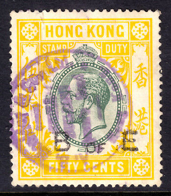 HONG KONG REVENUE #42 50c BILL OF EXCHANGE, 1912 KGV, USED
