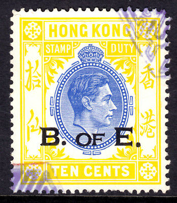 HONG KONG REVENUE #86 10c BILL OF EXCHANGE, 1937 KGVI, USED