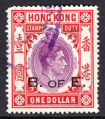 Hong Kong Revenue #94 $1 Bill Of Exchange, 1937 Kgvi, Used