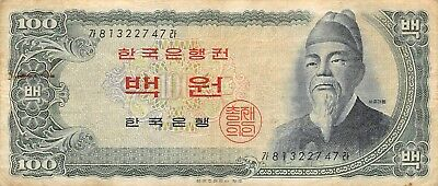 Korea  100  Won  ND. 1965  P 38a  Circulated Banknote GKF