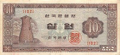 Korea  10  Won  ND. 1965  P 33e  Block { 102 }  Circulated Banknote GKF