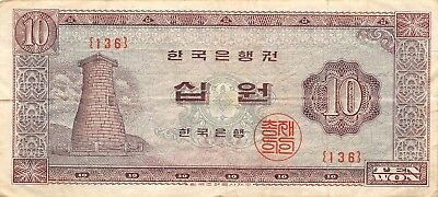 Korea  10  Won  ND. 1965  P 33e  Block { 136 }  Circulated Banknote GKF
