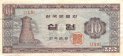 Korea  10  Won  ND. 1965  P 33e  Block { 158 }  Circulated Banknote GKF