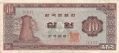 Korea  10  Won  ND. 1965  P 33e  Block { 171 }  Circulated Banknote GKF