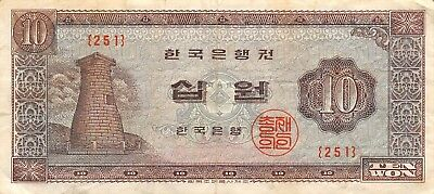 Korea  10  Won  ND. 1965  P 33e  Block { 251 }  Circulated Banknote GKF