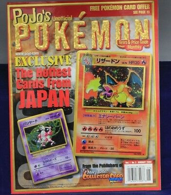 Jan. 2000 Vol.1 No.3 PoJo's Unofficial Pokemon Monthly News & Price Guide Lot43