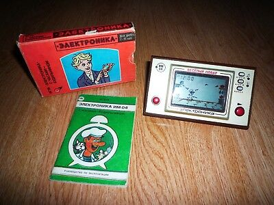 "Elektronika game ""Веселый повар"" Rare USSR Russian version CHEF Game & Watch"
