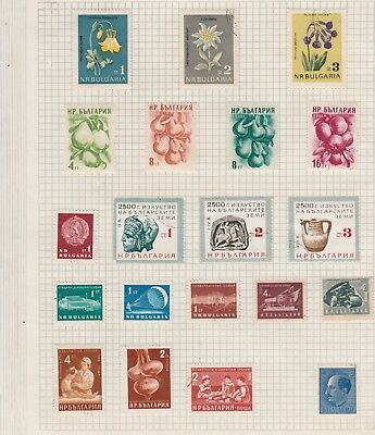 BULGARIA (Some stuck) Collection on Album Page USED. Removed for shipping(BC).