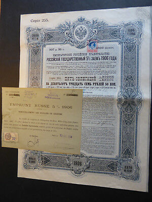 RUSSIE / RUSSIAN 5% STATE - LOAN OF 1906 937 Roubles + Renouvellement coupons