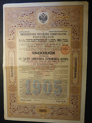 RUSSIE / RUSSIAN 41/2% STATE - LOAN OF 1905 463 Roubles