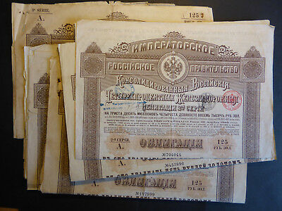 RUSSIE / LOT : 10 X RUSSIAN CONSOLIDATED 4% RAILROAD BONDS 125 Roubles OR 1899
