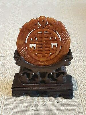 Beautiful Vintage Chinese Ornament~Cold Stone Jade w/ Handcarved Stand.