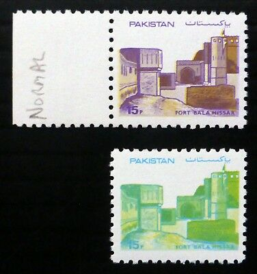 PAKISTAN 1986 15p Fort Printed in Green & Yellow Only Instead of Brown U/M BC354