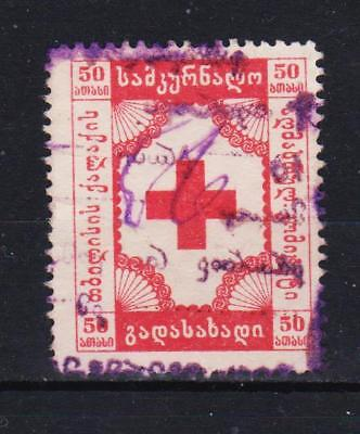 """GEORGIA TIFLIS 1923 CHARITY STAMP """"PAYMENT OF TREATMENT"""" """"50000r"""""""