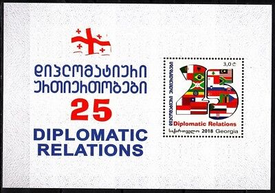 GEORGIA 2018-23 Diplomatic Relations -25. Flags. 2nd issue of the year, MNH
