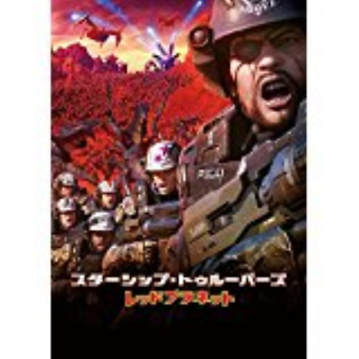 Starship Troopers-Starship Troopers: Traitor Of Mars-Japan Blu-Ray L60