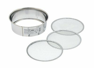 Soil Sieve Filter Mesh Coarse Medium Fine set Stainless Gardening Bonsai 210mm V