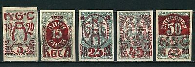 SLOVENIA YUGOSLAVIA OLD STAMPS 1920 - Newspaper Stamps of 1919 Surcharged