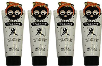 Daiso Japan Natural Pack Charcoal Peel Off Mask Tubes, 80g, Pack of 4