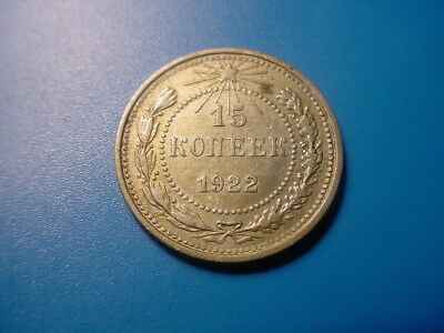 Russia - Silver - 1922 15-Kopek In Excellent Condition
