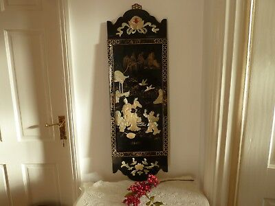 Vintage Chinese 3D Shell Pictures Lacquered Screen Wall Hanging Art Mother Child