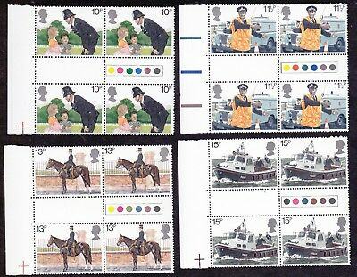 GB 1979 Police 150th Anniversary Marginal Traffic Light Set of Stamps -  MNH