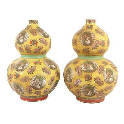 Chinese Famille Jaune Style Peach and Crane Themed Double Gourd Vase